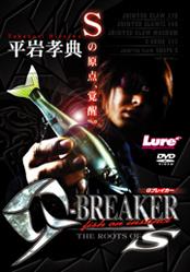 Gbreaker_2