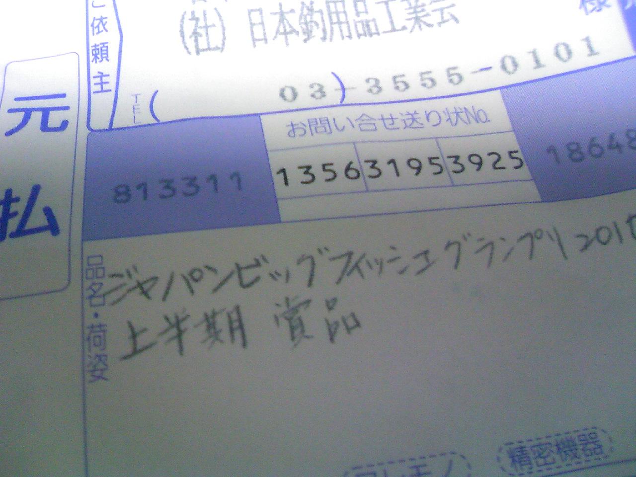 Dcf_7903