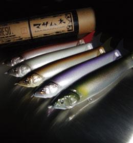 Masamuneshopthumb340x332491