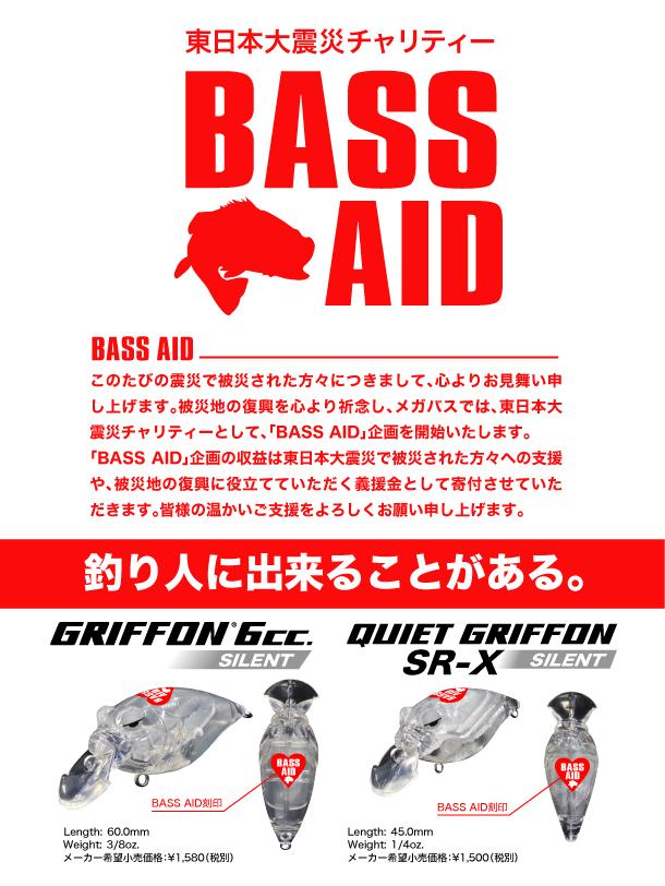 Bass_aid_005