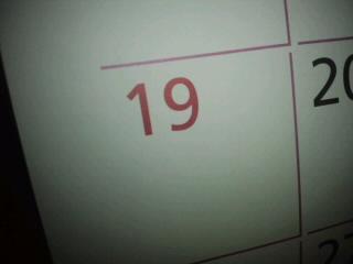 今日は何の日