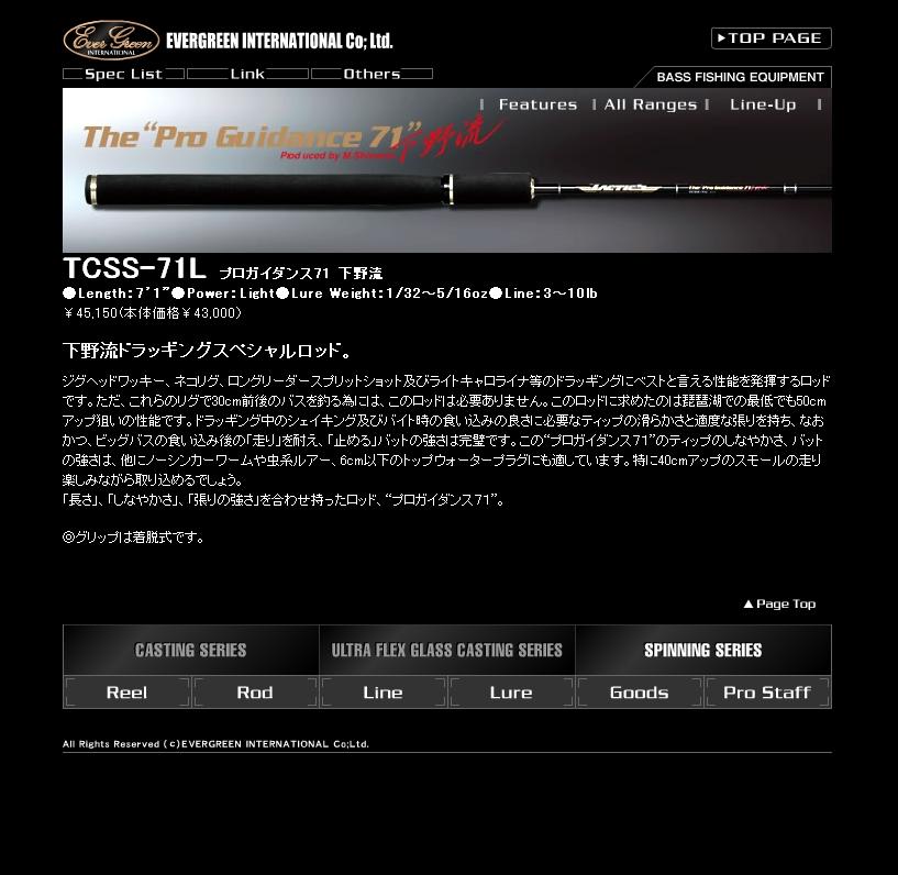2011y10m08d_060204093