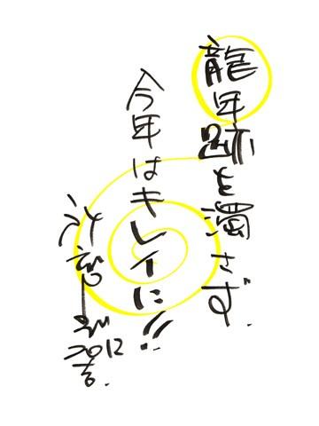 Mobile2_ryu_wp